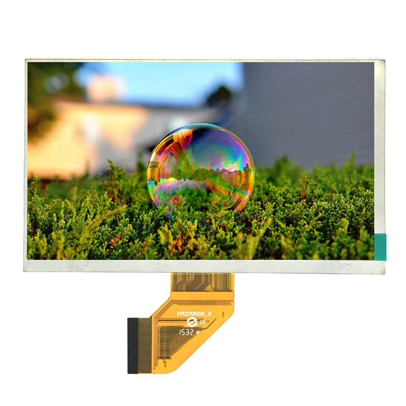 4.3inch 800nits LCD touch screen
